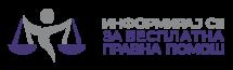 BPP_Logo_MK_footer