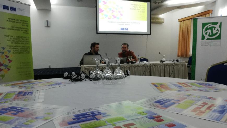 Кон ефикасна обработка на апликациите за бесплатна правна помош: Обука на претставници на регионалните канцеларии на Министерството за правда