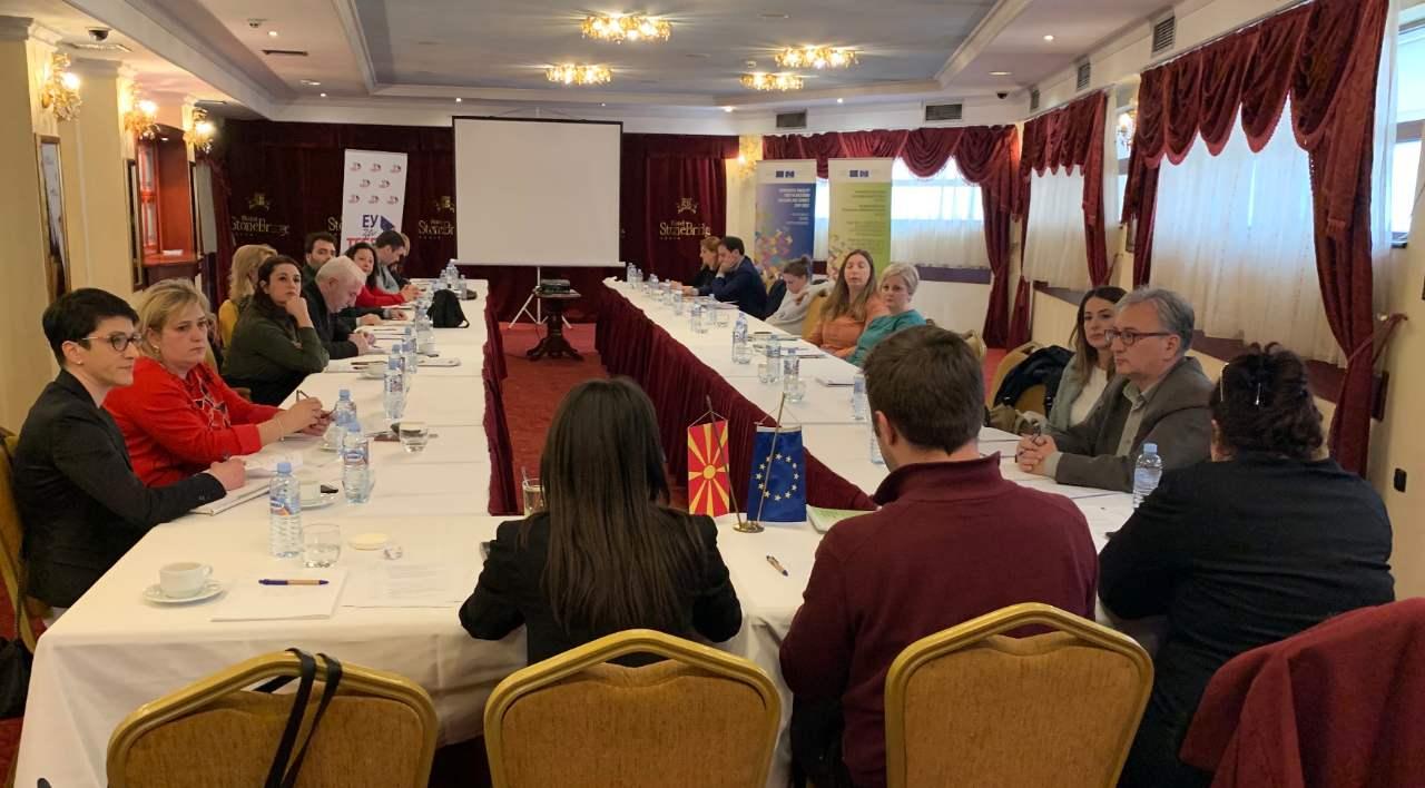 Поддршка за подобар пристап до поквалитетни услуги за бесплатна правна помош во Северна Македонија