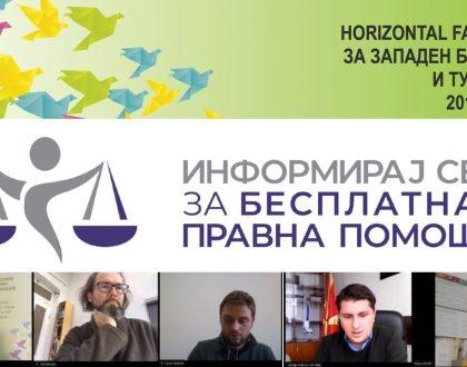 Формирано ново Координативно тело за бесплатна правна помош во Штип